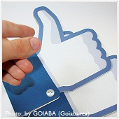 FB-and-business-A